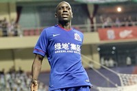 Chinese FA investigating Ba racism allegations