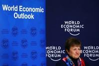 كريستالينا جورجيفا المدير العام لصندوق النقد الدولي