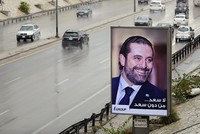 Lebanese PM leaves Paris for Cairo amid political tensions