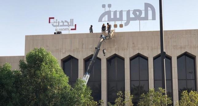 """الجزائر تتهم قناة """"العربية"""" بـ""""التلاعب"""" وتقرر سحب ترخيصها"""