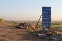 وكالة قاسيون السورية