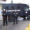 Fünf Deutsche als mutmaßliche Terrorunterstützer in Bulgarien festgenommen