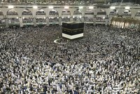 1.4 million Muslims arrive in Saudi Arabia for Hajj pilgrimage