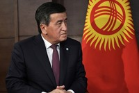 «Турция инвестировала в Кыргызстан более $600 млн»