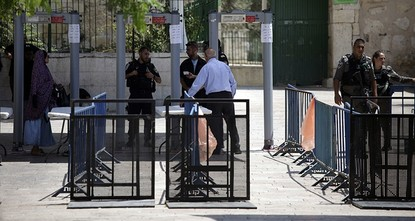 pIsrael is set to replace metal detectors with handheld ones at the gates of Al-Aqsa compound amid rising tension, Israeli TV claimed on Saturday./p  pAccording to Israeli television Channel 2,...