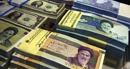 Iran sets rial's exchange rate to the dollar amid record low