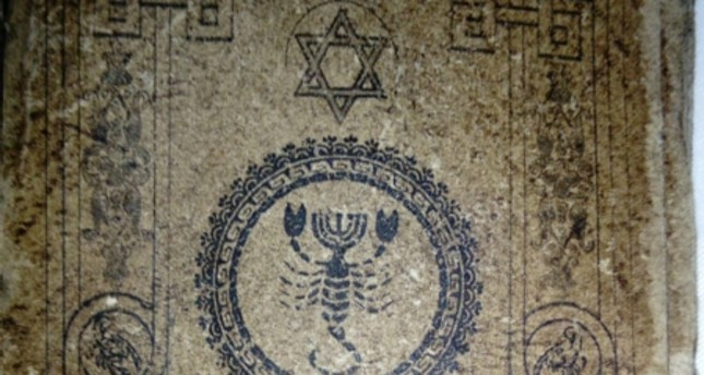 Ancient Hebrew book confiscated in Turkey's Malatya