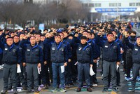 GM plant closure move a 'death sentence', threatens strike, S Korean union says
