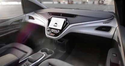 pGeneral Motors Co is seeking U.S. government approval for a fully autonomous car - one without a steering wheel, brake pedal or accelerator pedal - to enter the automaker's first commercial...