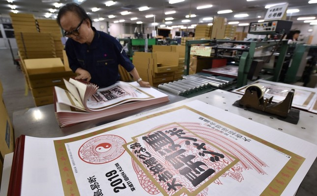 A worker checking the completed 2019 calendar at a factory of Japan's major calender maker Todan in Ami Town, Ibaraki prefecture.