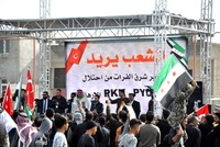 Syrians in Turkey protest YPG terror