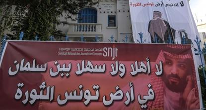 Tunisia civil society protests upcoming visit of Saudi crown prince MbS
