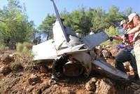 В Газиантепе найдены обломки российской ракеты