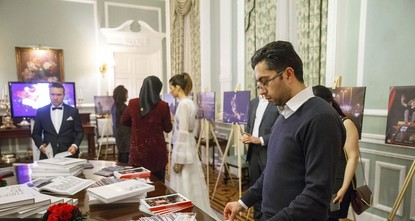 pTurkey's London Embassy has coordinated an exhibition of photos taken on the night of the failed July 15 coup attempt organized by the Gülenist Terror Group (FETÖ)./p  pAs the exhibition is...