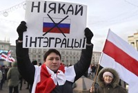 Protest in Minsk as Belarus eyes closer integration with Russia