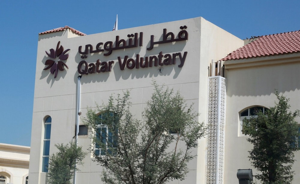 The photo shows the building of Qatar Voluntary Center, one of the NGO's listed as terror-linked organizations, in Doha, Qatar, June 9.