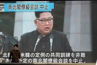 Nordkorea sagt Gespräche mit Süden ab