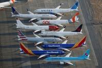 طائرات ماكس 737 ممنوعة من التحليق رويترز