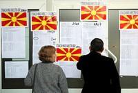 Low turnout mars Macedonia's name change vote