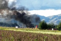 Passenger plane with 141 on board bursts into flames in Peru