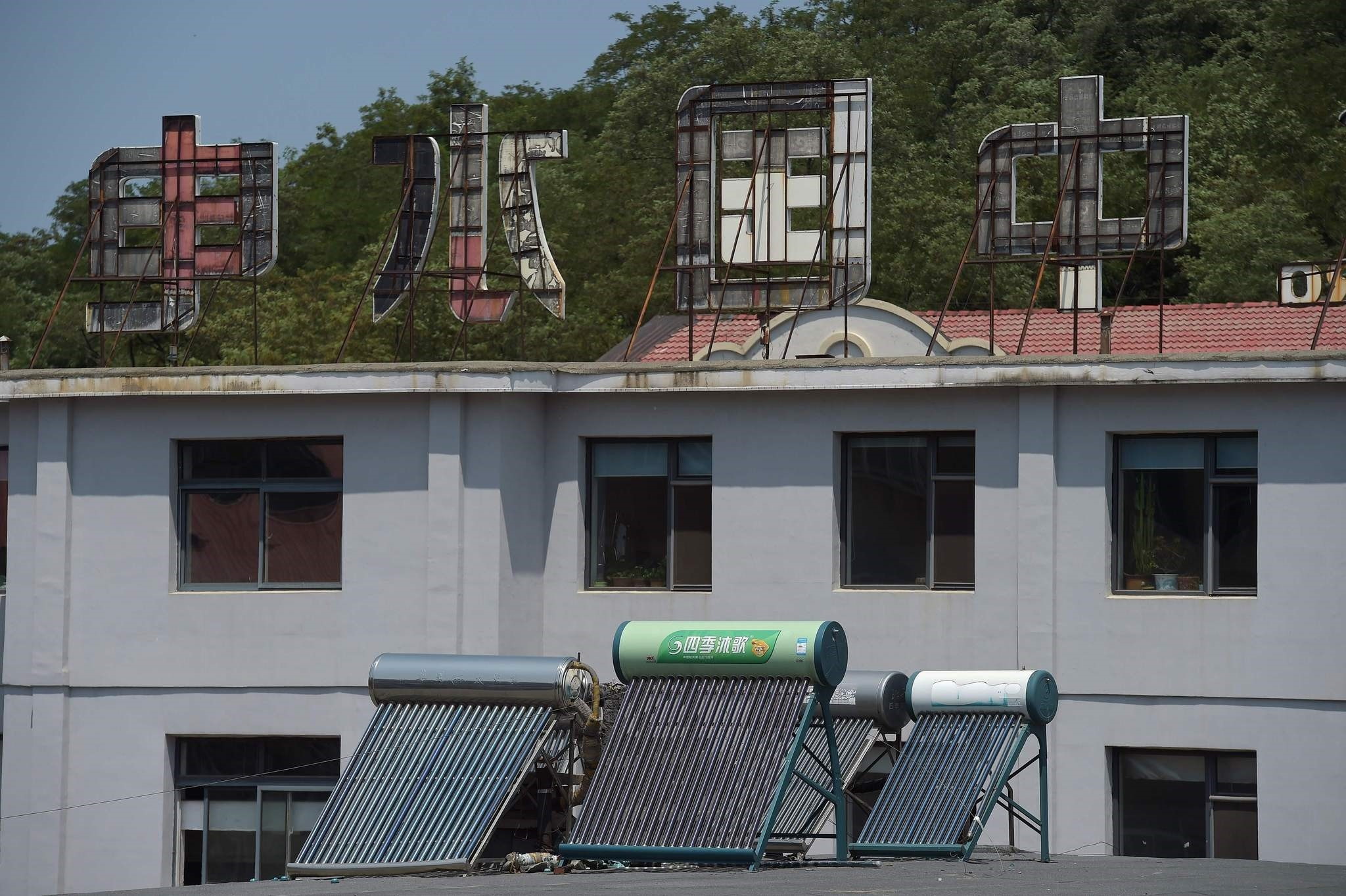 Solar panels are seen on the roof of a building in Dandong.