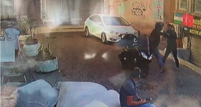 emScreengrab from CCTV/em