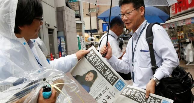 أخبار الإعدام تصدرت الصحف اليابانية (AP)