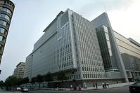 البنك الدولي SABAH