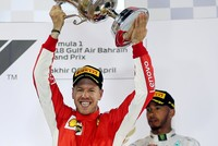 Ferrari keeps feet firmly on ground despite more Vettel glory
