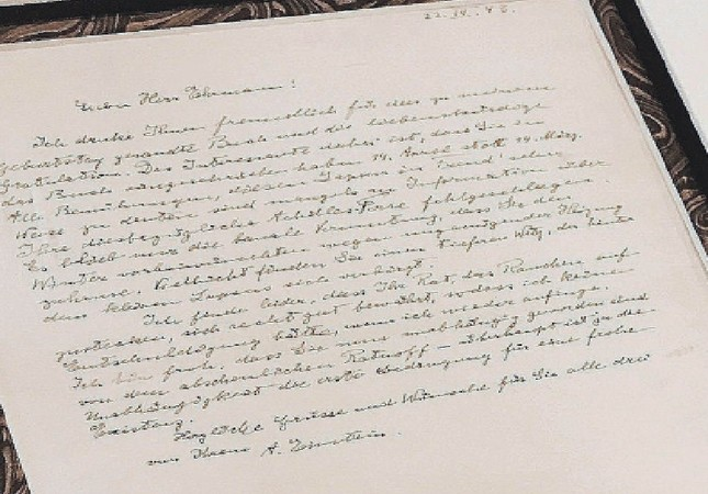 Einstein's letter at Istanbul museum