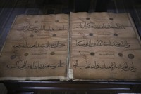 Turkish library preserving manuscripts for 223 years