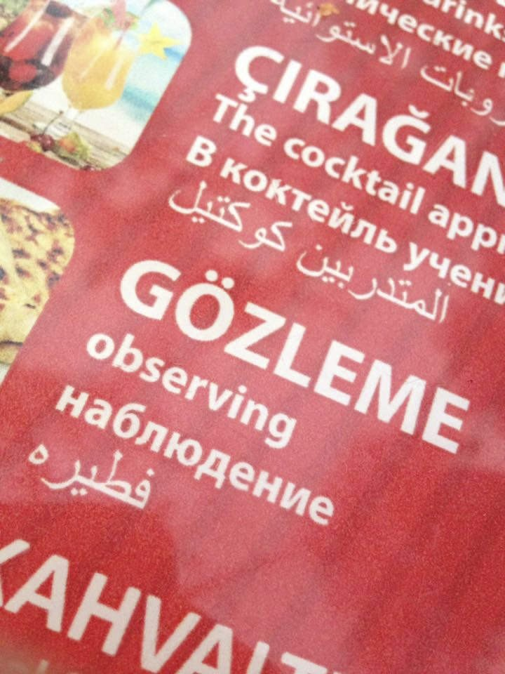 Lost in translation: Turkish menu mishaps - Daily Sabah
