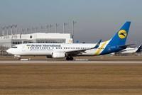 طهران.. تحطم طائرة ركاب أوكرانية من طراز بوينغ 737 بعيد إقلاعها ومقتل جميع ركابها