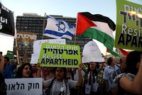 Thousands stage fresh protest against Israel's new nation-state law