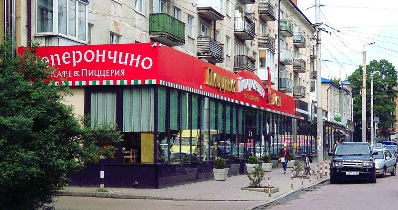 A general view of the Peperoncino restaurant in Kaliningrad, a host city for the 2018 FIFA World Cup, Russia (Reuters Photo)
