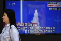 North Korea tests short-range ballistic missile off western Japan