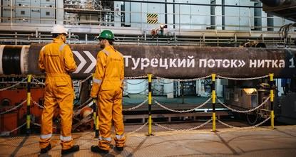 Молдова хочет получать российский газ по «Турецкому потоку»