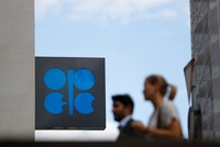 Qatar to leave OPEC in 2019, energy minister says