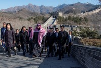 MBS in China, Saudi Arabia's new shift to Asia