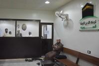 مكتب استقبال الحجاج (الأناضول)