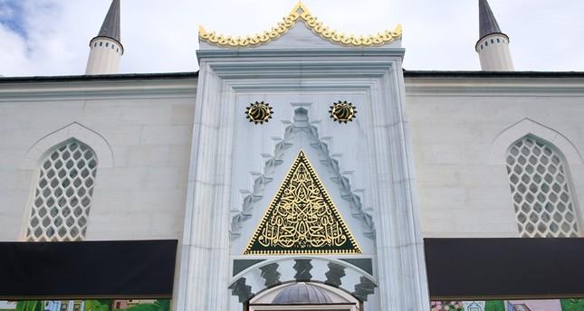 مركز الديانة الأمريكي الذي افتتحه أردوغان عام 2016