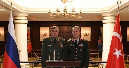 pChief of General Staff Hulusi Akar held a meeting with his Russian counterpart Valery Gerasimov on Friday in Ankara./p  pThe generals discussed the situation in Iraq and Syria, the fight against...