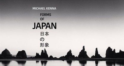 pOdeabank's art platform O'Art is presenting Michael Kenna's exhibition Forms of Japan, which consists of black and white photos taken in Japan, as part of the 4th Fotoistanbul Beşiktaş...