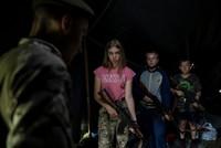 В Украине нашли лагерь националистов для детей