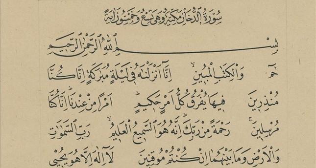خطاط عراقي يفوز بمسابقة تركية لكتابة القرآن الكريم