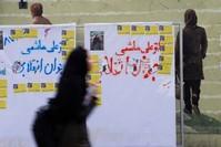لوحات خاصة بالاعلانات الانتخابية الأناضول