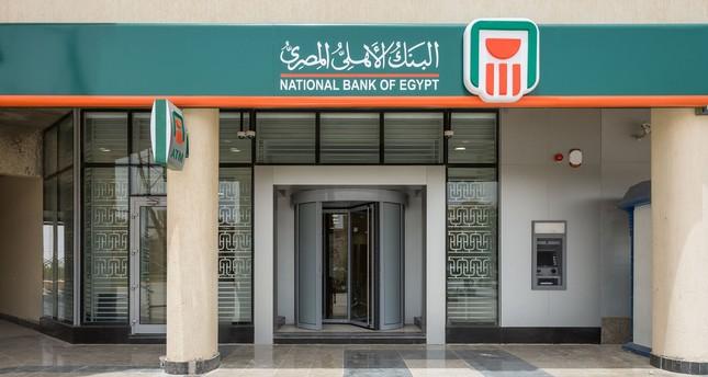 أكبر بنك حكومي في مصر يسعى لاقتراض مليار دولار من الخارج