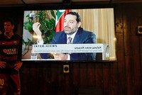 Lebanon's Hariri gives first interview after resignation, vows to return to Beirut 'soon'