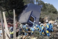 Northern Japan earthquake death toll reaches 39