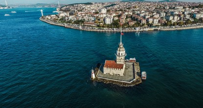 pTwo years ago, Istanbul's historical district Üsküdar and New York City's largest and fastest growing borough Brooklyn struck a sister city deal with a view of promoting cultural and commercial...